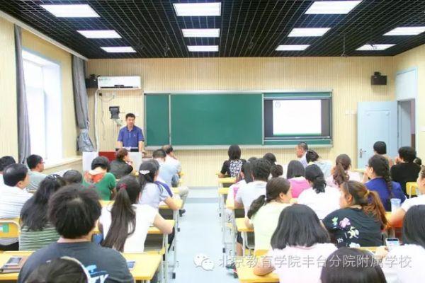 中学部侯小强主任宣讲新学期计划-新学期工作布置会